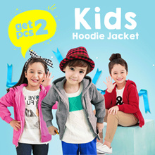 [BUY 1 GET 1] NEW Released -- KIDS EDITIONS UNISEX BASIC JACKET HOODIES WITH ZIPPER fashion is also fun for your kids Make Your DEAL now