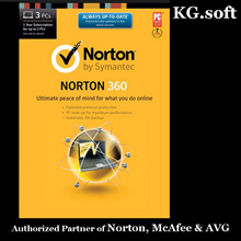 Norton 360 latest 2018 for 3PCs for 1 year - product key license