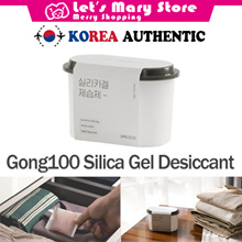 Korea Authentic ◆ Gong100 Silica Gel Desiccant ◆  Washer Cleaner detergent dish soap kitchenware