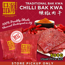 Chilli BBQ Pork Jerky 烧烤肉干 - UP $25 -Grab Now! Buy Now!