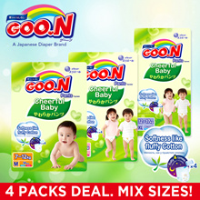 GOO.N Cheerful Baby Pants 4 Packs Deal-MIX SIZES!