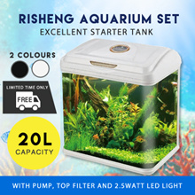 RISHENG AQUARIUM SET | 20-LITRE VOLUME CAPACITY [RS320EL]