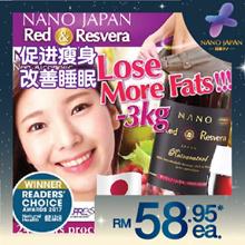 [LOW PRICE!!! RM58.95ea*!]♥NANO RESVERA ♥#1 SLIMMING ♥INDUCE GOOD SLEEP ♥NON-ALCOHOL PINOT