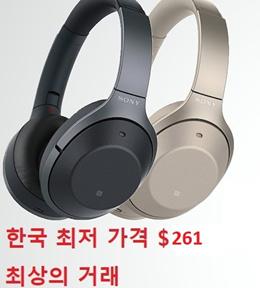 관부가세포함 /소니 WH-1000XM2  블루투스 노이즈 컨트롤 헤드폰 정품 / 대한민국 최저가 도전 / 특사세일 / 소니 헤드폰 / 쿠폰적용가 $281