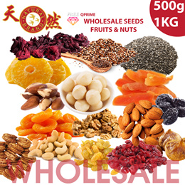 Natural Brand Dried Apricots / Pineapple / Cranberries / Papaya / Fruits n Nuts 1KG
