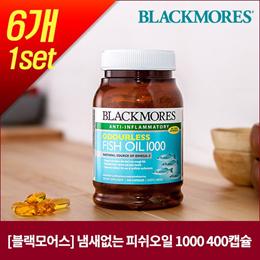 [블랙모어스] 냄새없는 피쉬오일 1000 400캡슐 X6개