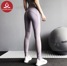 yoga pants jogger pants women cropped pants leggings skinny pants running pants Sports pants sweatpa