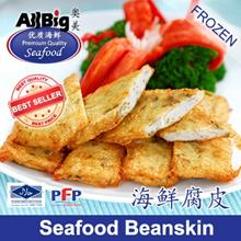 [All Big]Seafood Beanskin(200G)(12Pcs)(Frozen)(Halal)