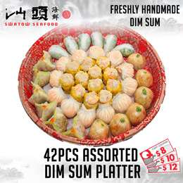 [Swatow Restaurant] 42pcs Assorted Dim Sum! Chilled Dim Sum Delivery