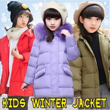 2017 Kids winter jacket Children winter coat rain jacket  down jacket winter wear kids coat clothing