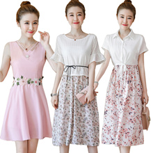 2019 NEW Casual dress / suspender dress / lace dress / sister dress / tube top dress/Plaid skirt