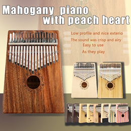 拇指琴卡林巴17音手指钢琴初学者入门便携式乐器kalimba手指琴