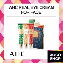 AHC THE REAL ULTIMATE EYE CREAM FOR FACE AMPOULE ESSENCE