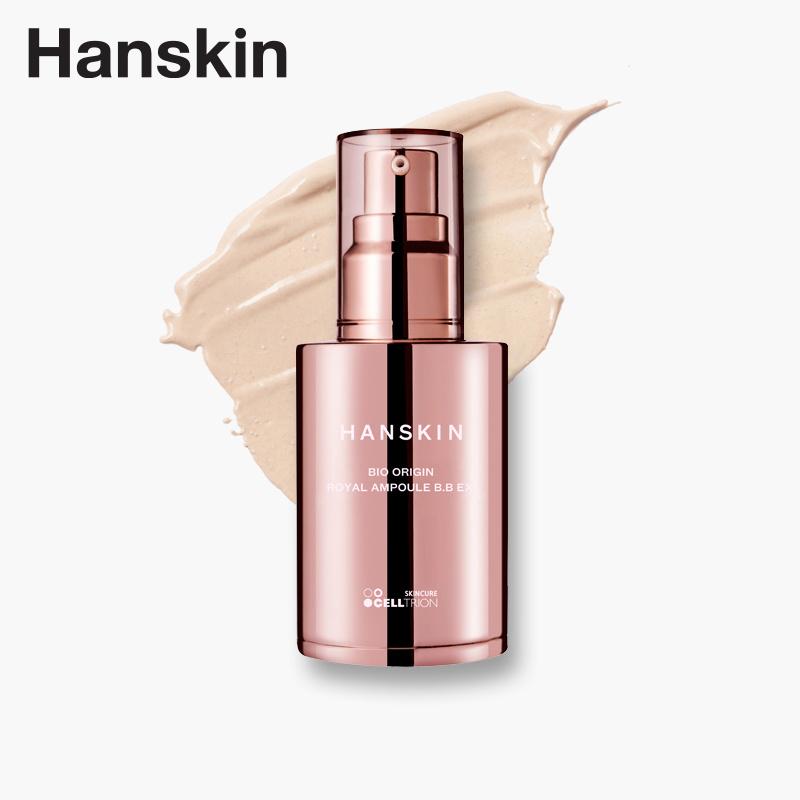 【100%正品·韓國直郵】 Hanskin 韓斯清 生物源力尊享精華BB霜 SPF44 PA+++ 嫩白 遮瑕 隔離