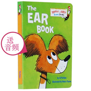 English original The Ear Book tooth book reading enlightenment cardboard book Dr Seuss suus audio