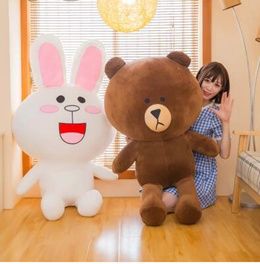 Korean Brown Bear doll can be Niu rabbit plush toy pillows pillow puppet doll girls doll gift
