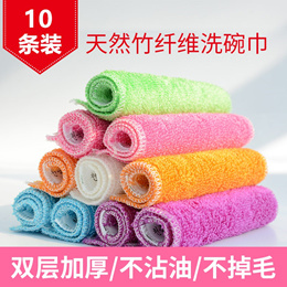 Bamboo charcoal fiber washing cloth does not stain oil wash dishes towel double thickened household