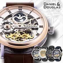 DANIELDOUGLAS 다니엘 앤 더글러스 시계 남성 시계 자동식 기계식 스켈레톤 시계 DD8805 DD8806 아버지의 날 선물