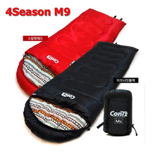 Contz 4Season M9 Hooded style Excellent warmth Sleeping Bag 220 x 80cm