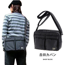 Japan PORTER TANKER S classic Messenger shoulder bag IPAD bag men and women casual Messenger bag