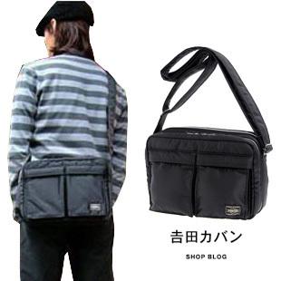 Japan PORTER TANKER S classic Messenger shoulder bag IPAD bag men and women casual Messenger bag Deals for only S$39 instead of S$0