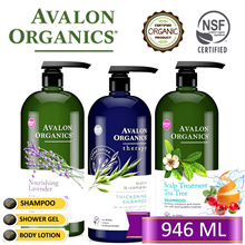 ❤ VALUE SIZE ❤ AVALON ORGANICS Shampoo | Conditioner | Shower Gels | Body Lotions 946ML.