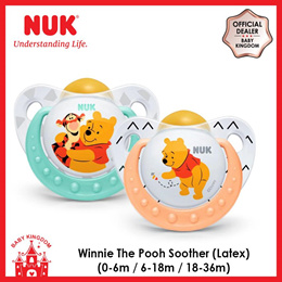 NUK Winnie The Pooh Orthodontic Latex Soother (0-6m / 6-18m / 18-36m)