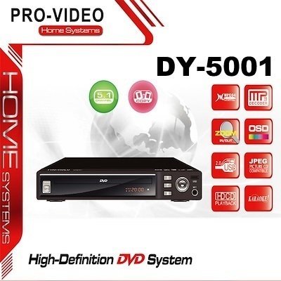 Qoo10 - PRO VIDEO HD DVD PLAYER DY5001- 5 1 CHANNEL - MP4
