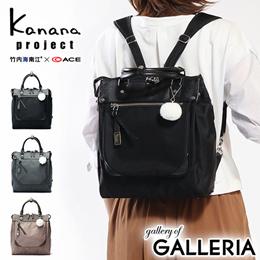Kanana Project Luc kanana project Kanana Lily 2 CL - 2 Backpack Small 2 WAY  Handbag cf6ed8d2ecc8c
