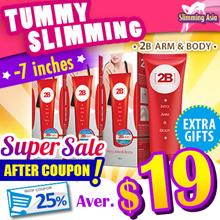 SUPER SALE!!💖3 Box Avg$19💖2B Into Arm n Body!Asia No.1 slimming gel 100ml★Burn Fat Tummy Slimming