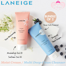 Ariez Special Deal [Bundle Of 2] Laneige Moist Cream/ Multi Deep-Clean Cleanser 30ml x 2pcs = 60ml
