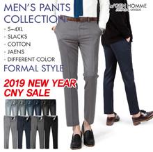 [LeGEN] Korean Best Selling Mens Pants Collection /S-4XL/Jean/CottenPants/Slacks