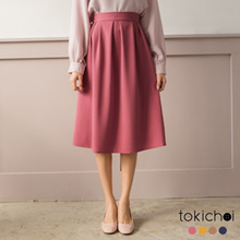 TOKICHOI - Plain Flare Midi Skirt With Pocket - 182292