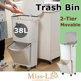 HEMNES-2 tier Movable Trash Bin/ Dustbin With Wheels