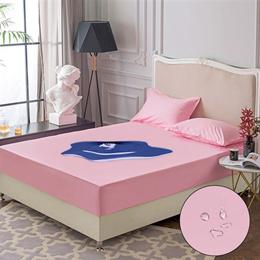 Waterproof Bedsheet / Fitted Bedsheet / Waterproof Mattress Protector / Bed Sheet Protective Cover