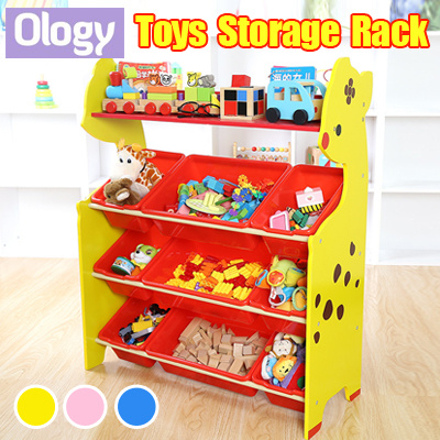 Qoo10 - Kids Toy Rack Organizer Cabinet Storage Book Shelf ...