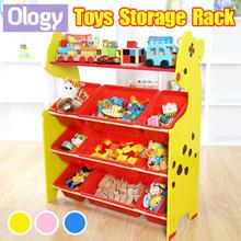 Kids Toy Rack Organizer Cabinet Storage Book Shelf Container Box Baby Child Furniture Playground