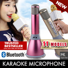 ★TRUSTED NO. 1 BESTSELLER ★ 11 MODELS AVAILABLE !!! Wireless Bluetooth Karaoke Microphone