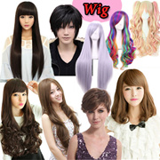 【LOVE*FAMILY】* New item: COSPLAY WIGS*  Fashion Wig ***Buy 6 Free Shipping**