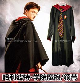 Harry Potter Gryffindor Lrightlin School uniform cosplay magic robe cloak cloak tie set