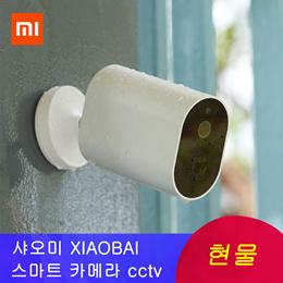 小米 小白智能相机cctv/IP 65防水/无线安装/电池版本