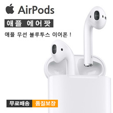 Coupon Price $169 / Apple AirPad AirPods Apple Bluetooth / Apple Genuine AM Delivery / Bluetooth Blu