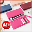 Korean Design Faux Leather Multifunction Smartphone Wallet Pouch