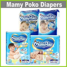[MAMYPOKO] Mamy Poko Baby Diapers Carton Sales ★ EXTRA DRY Tape • OPEN JUMBO Tape •