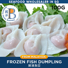[New Arrival]Frozen Fish Dumpling - FRESHLY IMPORTED / EASY TO COOK (100g/pkt)