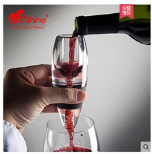 Z-SHINE Sheng Wei quick red wine magic sober wine pour wine filter wine