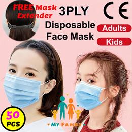 *SG*KN95 Kids / Remax 3Ply Face Mask PM2.5 50PCs Per Box / Adult / Kids Masks
