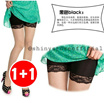 BESTSELLER ITEM![1+1]ICE SILK KOREAN WOMAN LACE NON EXPOSED PANTS ♥ FOR YOUR BEAUTY AND CONFIDENT ♥ LIMITED STOCK ♥ GRAB IT FAST