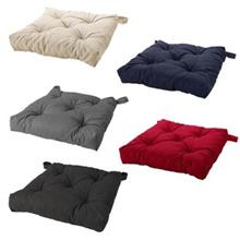 IKEA Ikea Malinda Soft Chair Cushion/pad 5color  40x38cm