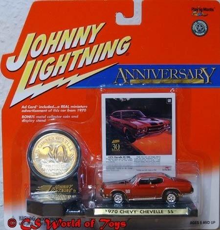 JOHNNY LIGHTNING 30TH ANNIVERSARY 1970 CHEVELLE SS